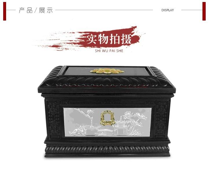 买优良的银天堂金银红木福寿盒、就到深圳通宝、专业福寿盒设计