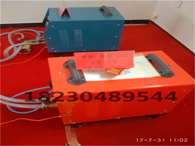 手持点焊机、移动式点焊机厂家批发18230489544