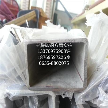 株洲现-货-出-售30*70不锈钢今日价格