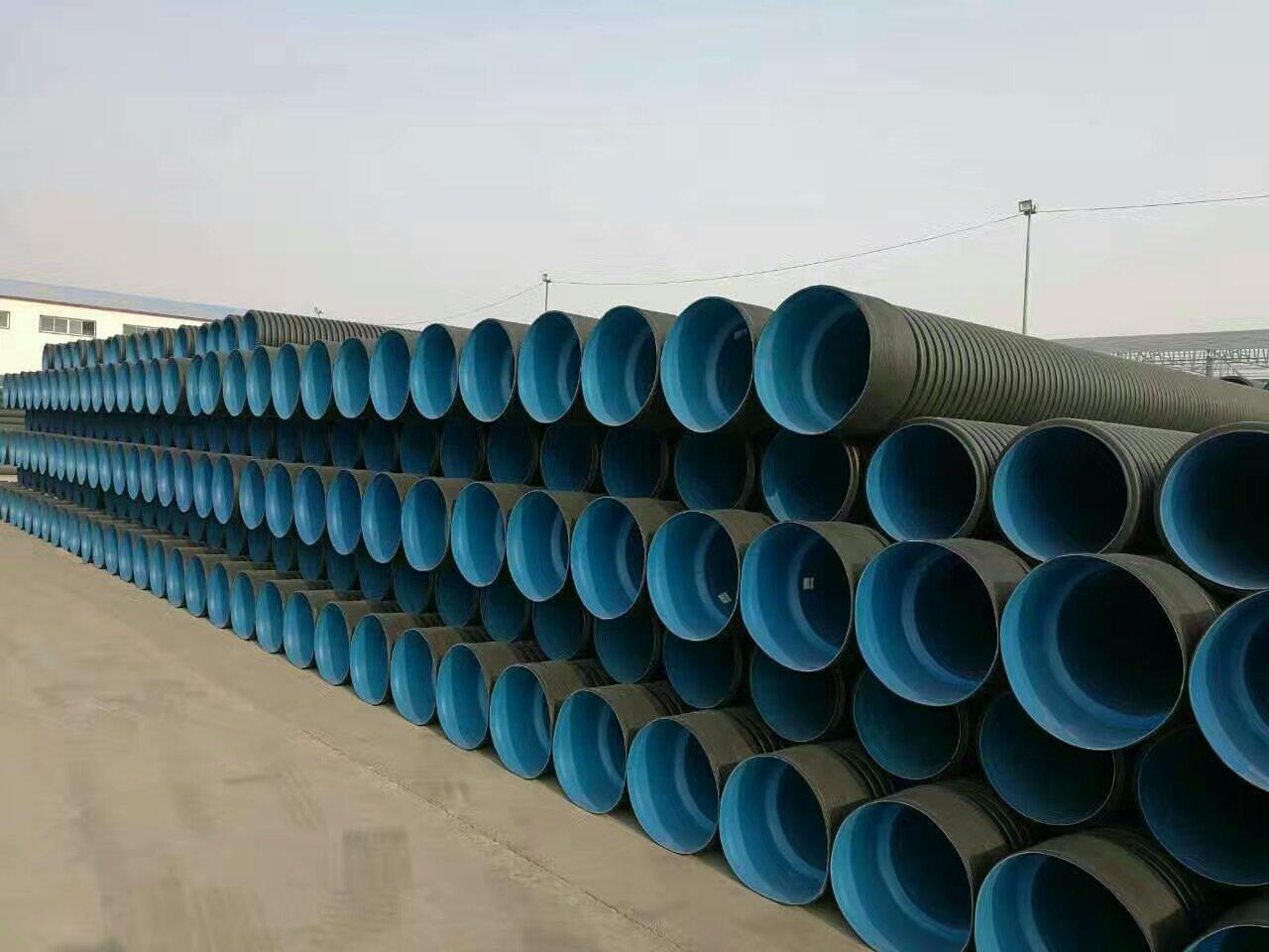 海南藏族自治州共和县hdpe聚乙烯波纹管欣汇泰牌管道