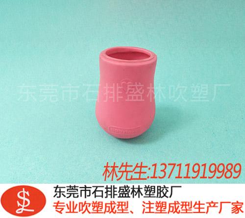 东莞吹塑玩具专业 吹塑平衡石