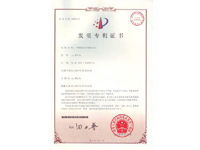 武汉土力肥业供应价位合理的颗粒硼肥青海硼肥招商