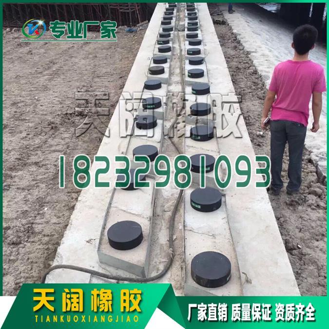 云浮桥梁支座调整,板式支座安装专业更换厂家