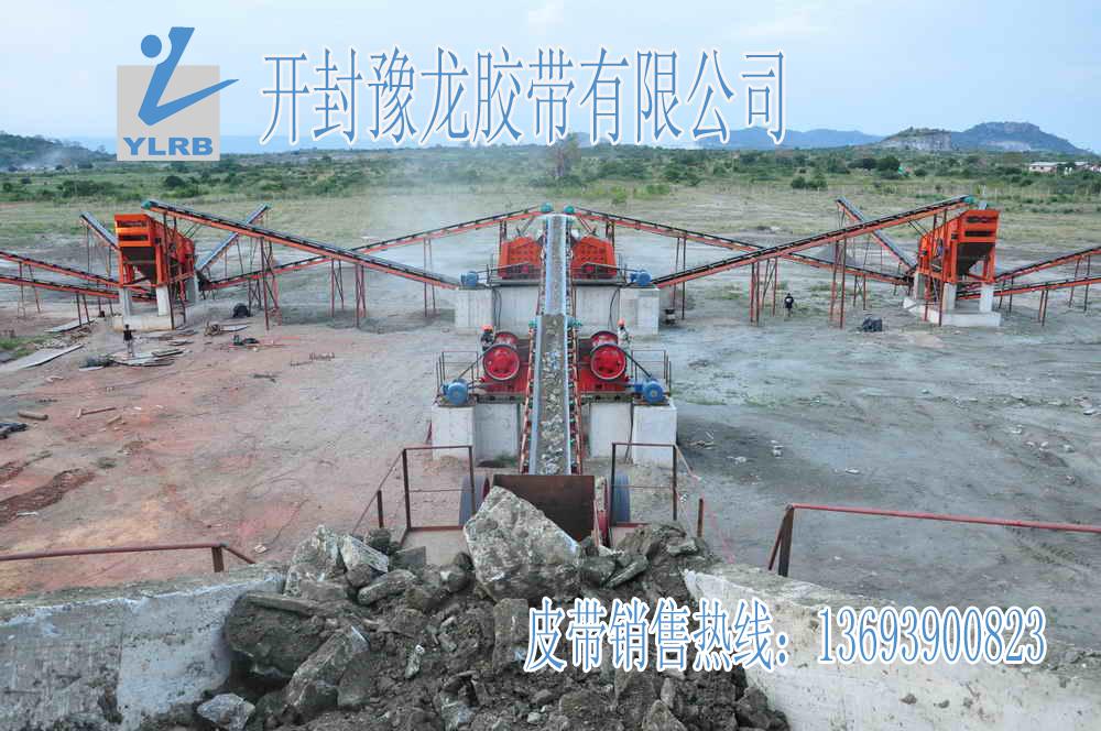 石料厂专用耐磨橡胶皮带