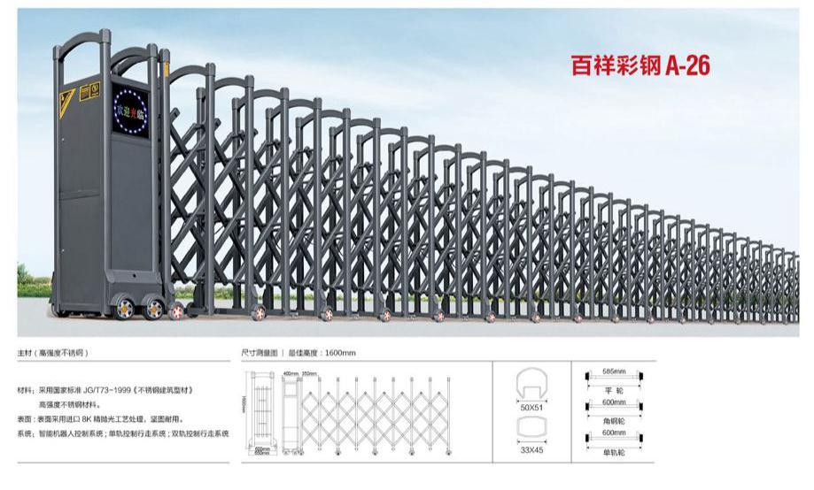 扬州电动门直销-代理136-0158-7700厂家-直销