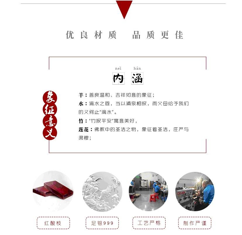 优质的银天堂金银红木福寿盒供货商 纯银福寿盒厂家