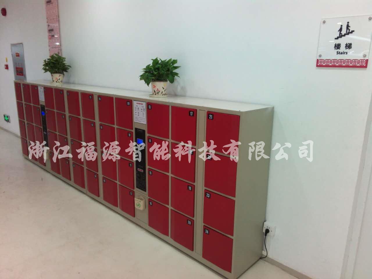 图书馆寄存柜 校园存包柜及一卡通储物柜的建议与定制-浙江福源