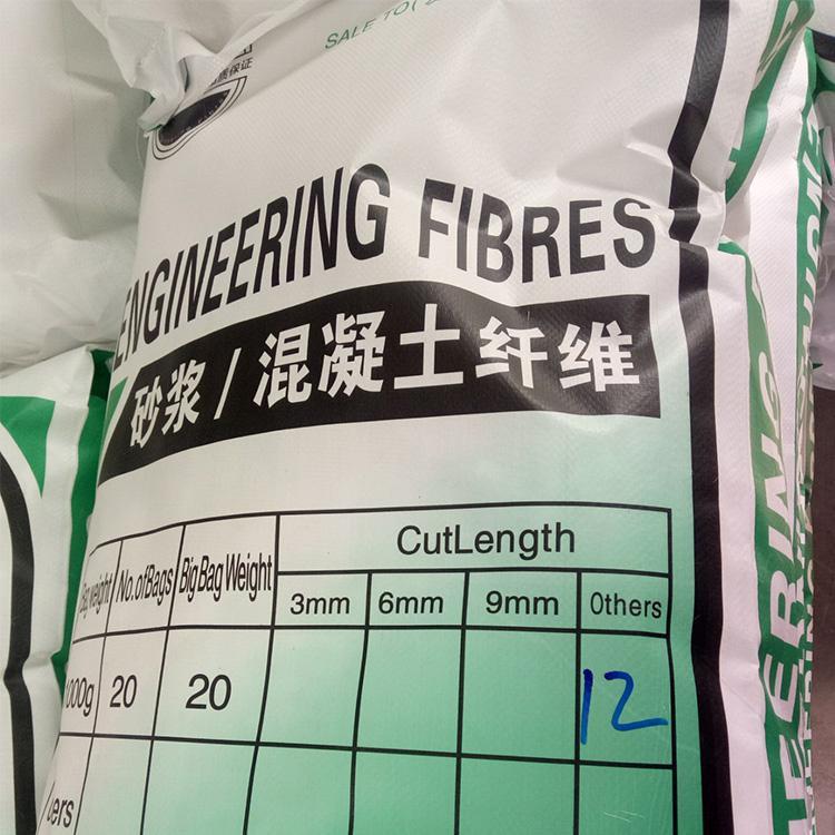 帅腾 生产聚丙烯纤维 耐拉纤维价格