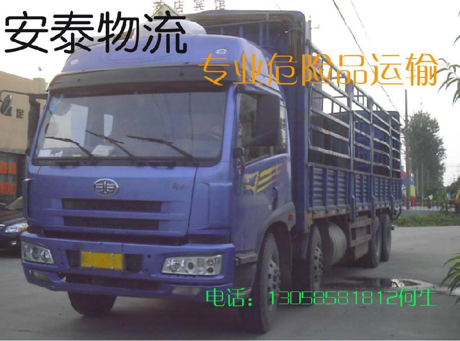 东莞石龙到河北石家庄物流专线平板车大货车