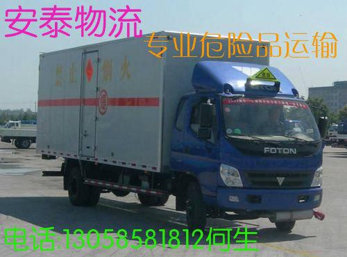 惠州惠环到山东菏泽物流专线平板车大货车