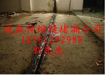 临潭县堵漏公司地下车库堵漏公司欢迎您