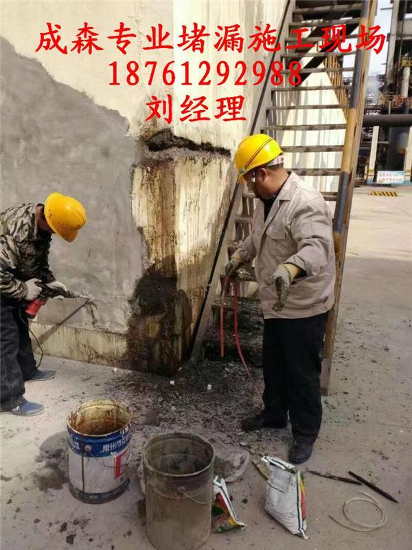 横峰县堵漏公司地下车库堵漏公司欢迎您