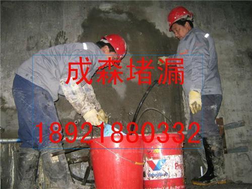 滨州水池堵漏公司专业堵漏企业