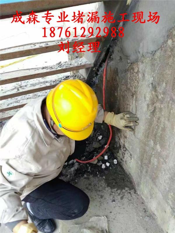 杭州专业地下室堵漏公司欢迎访问