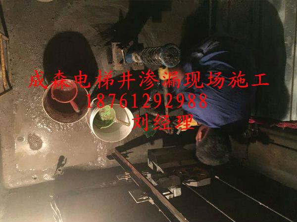 灌南县堵漏公司污水池堵漏公司欢迎您
