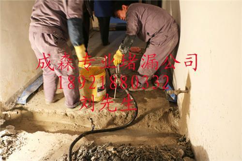 五寨县堵漏公司污水池堵漏公司欢迎您