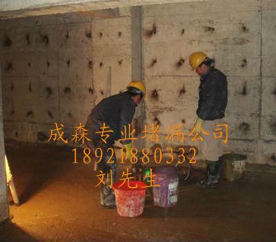宣汉县堵漏公司污水池堵漏公司欢迎您