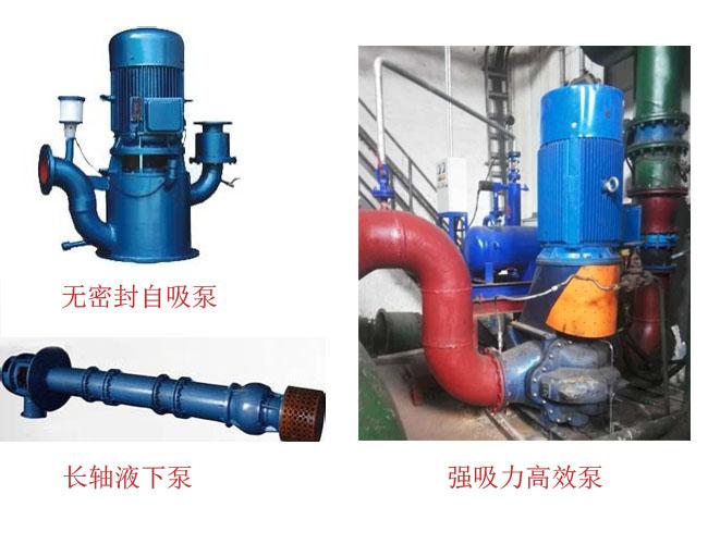 供应节能泵华彦邦水泵节能改造服务