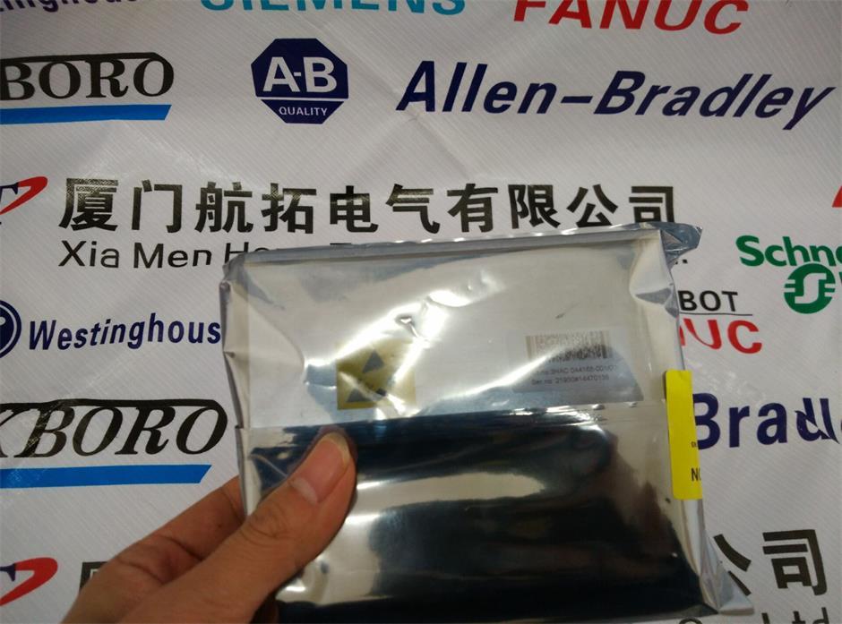 AI801AI801