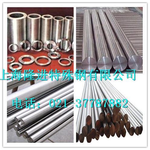 上海XH70BMTT冷拉钢型材