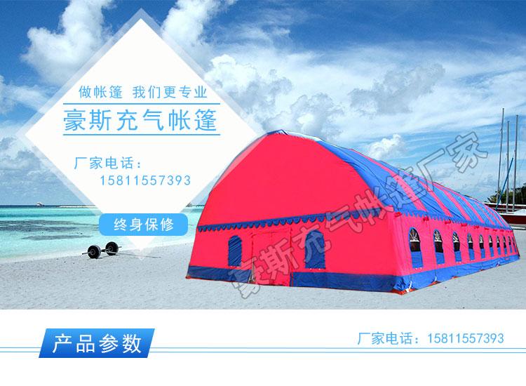 京诚豪斯大型婚宴充气帐篷红白喜事流动餐厅婚宴酒席一条龙大喜棚
