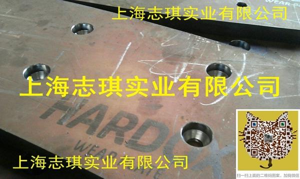 hardox550耐磨板中国总代理