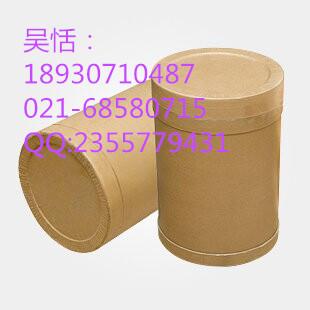 甲硝唑 CAS443-48-1 订货电话18930710487微信同号