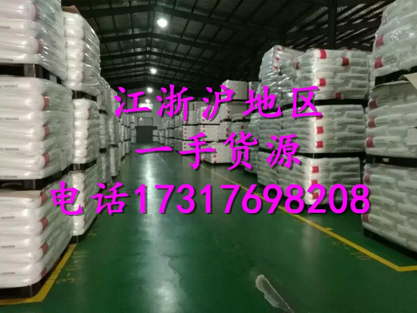 重庆PA66杜邦70K20HSLNC010报价一级总代理