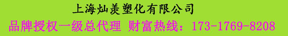 PA66美国杜邦安徽安庆一级总代理