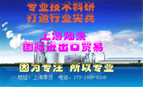 安徽芜湖PA66杜邦74G33JNC010一级.上海.总代理