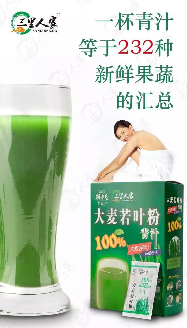 秦皇岛专业的青汁批发邢台微商代理