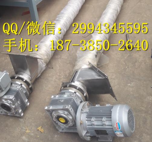 平鲁LS500螺旋输送机价格