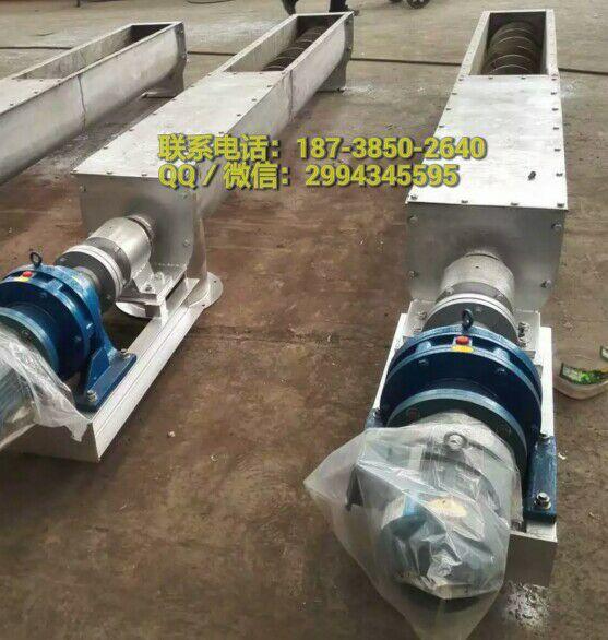古交LS250螺旋输送机厂家、企业