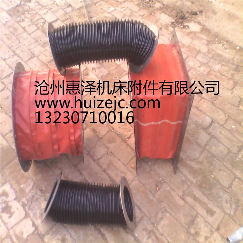 供应沧州超精密方形风琴防护罩、软连接厂家