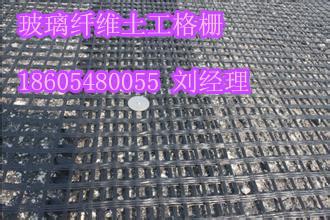 和县玻纤EGA50-50格栅厂家欢迎您18605480055