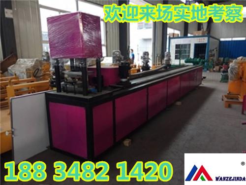 青海黄南州小导管双向冲孔机厂家直接供货18834821420