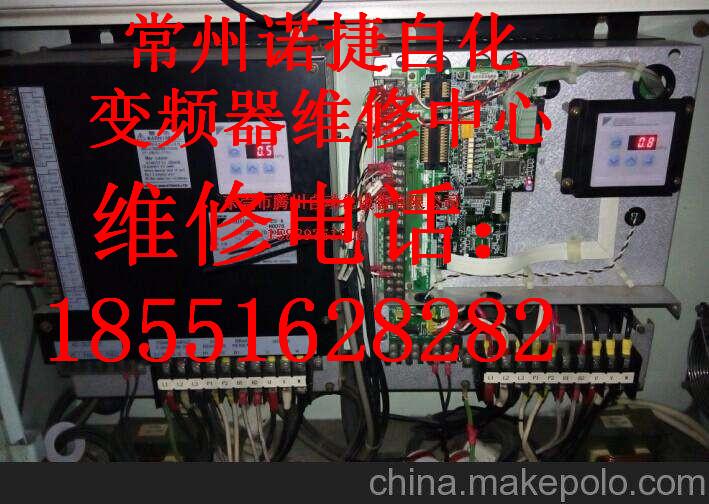 南通珊星ShanxingF6810立式机工控电脑维修