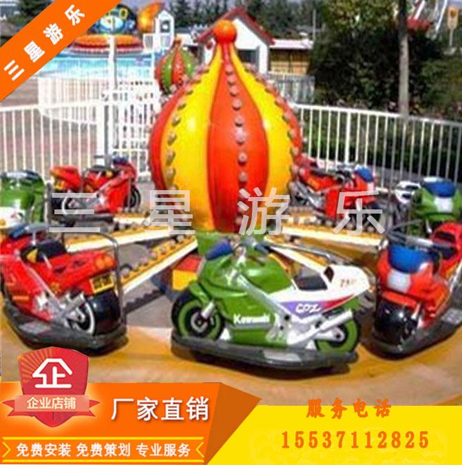 加盟三星游乐设备厂家直销摩托竞赛室内室外游乐设施