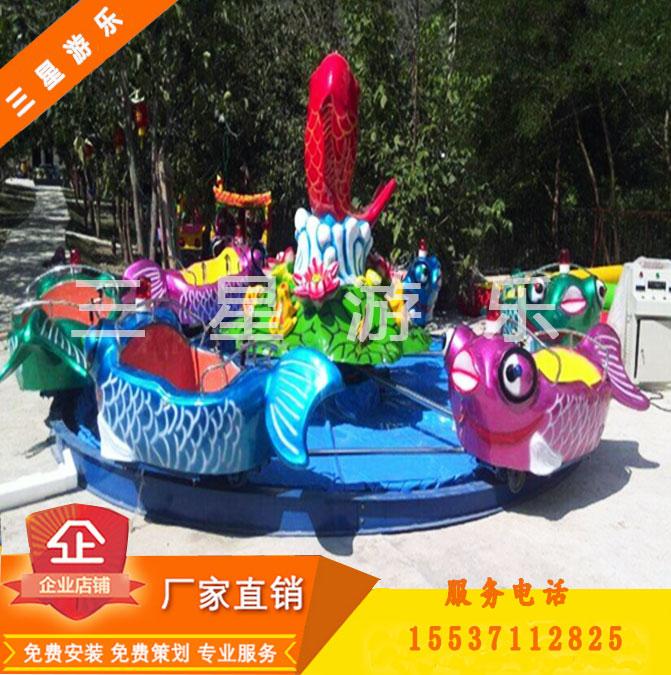 外观新颖的公园游乐场设备鲤鱼跳龙门好玩有趣