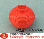 东莞专业的吹塑厂-东莞谢岗吹塑制品生产厂家