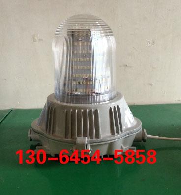 BP9110防眩led泛光灯BP9110