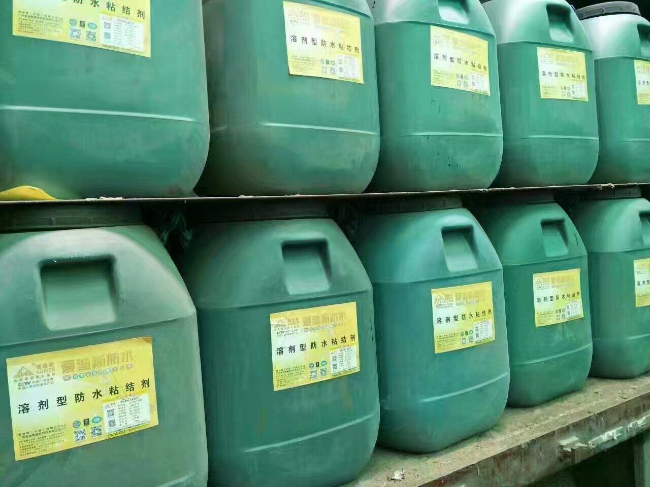 M1500水性渗透型无机防水剂厂家价格