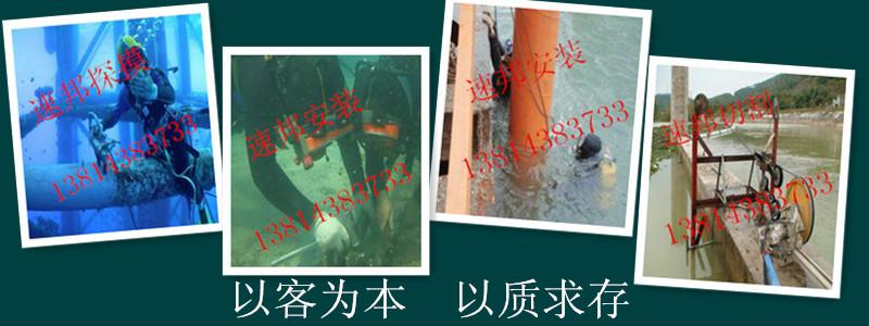 利辛县水下安装、污水管道封堵优质高效