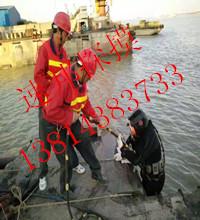 岳西县水下切割钢管桩、水下打捞找这家