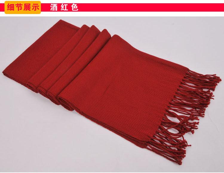 深圳围巾订制-羊毛围巾标志订制-深圳围巾绣花围巾厂家订做