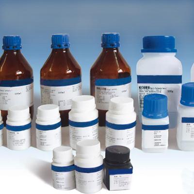CAS:205650-65-3,氟甲腈-亚硫酰基 品质保证,售后无忧