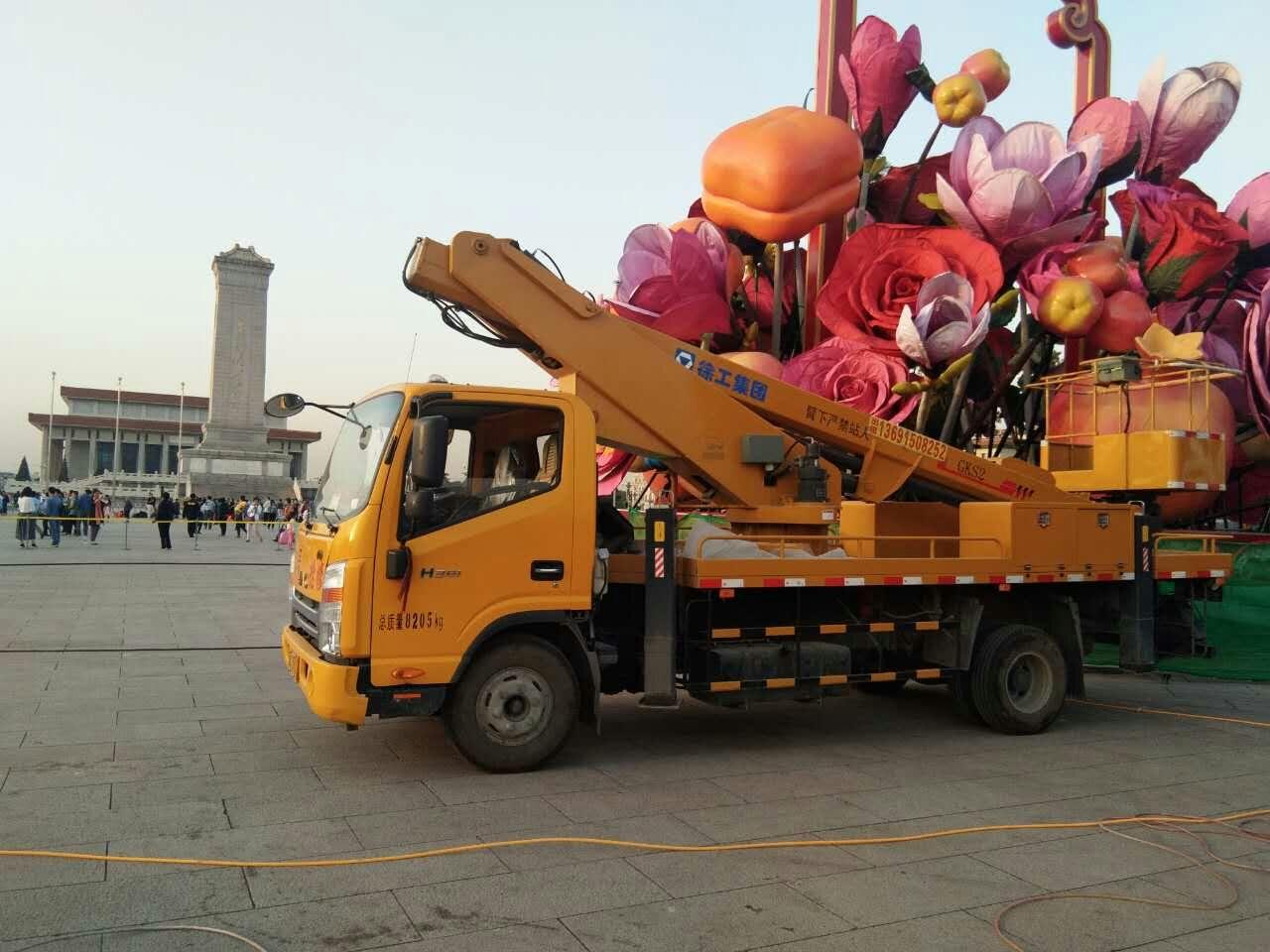 北京房山出租高空作业车 路灯车租赁 升降车出租 升降平台租赁