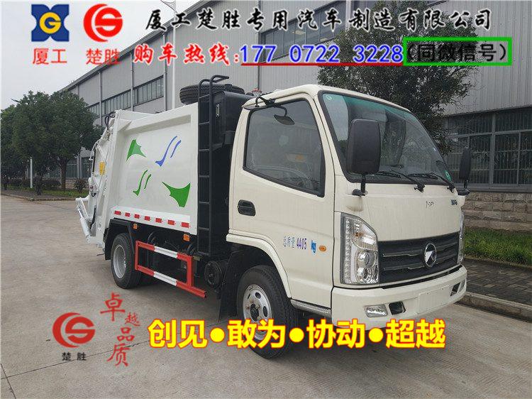 12方压缩式垃圾车20吨垃圾清理车生产商