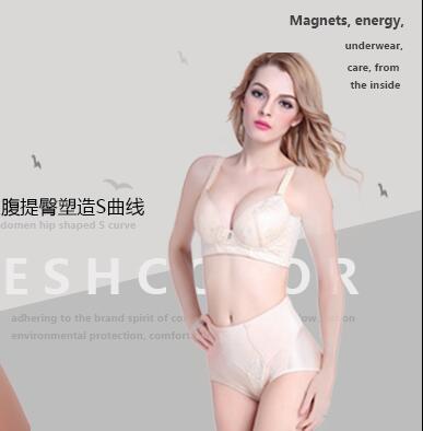 创业加盟康加加负离子磁石内裤女款养生内裤一件代发