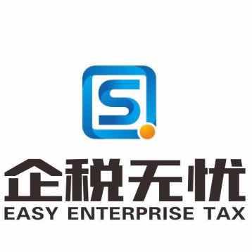 青岛代理记账为企业解决那些经济问题